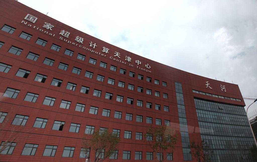China tests new-generation exascale supercomputer prototype