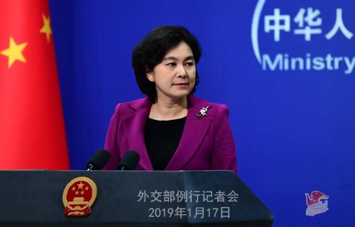 Beijing pans US bills to ban chip sales