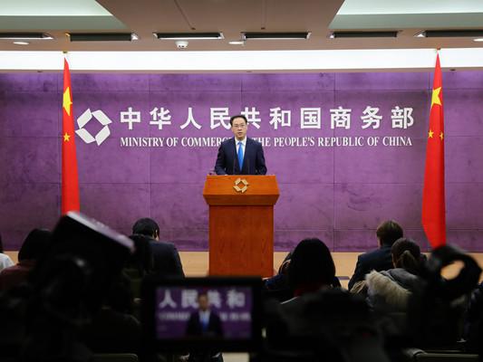 China hopes to see tech advance benefits shared worldwide: MOC