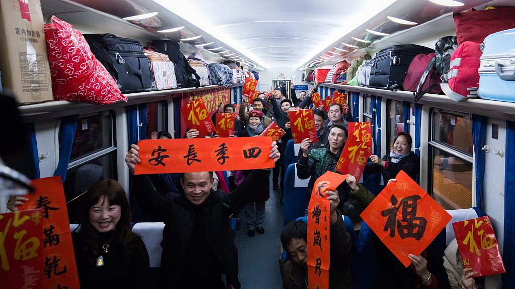 Chinese expected to make 3 billion trips during Spring Festival travel rush