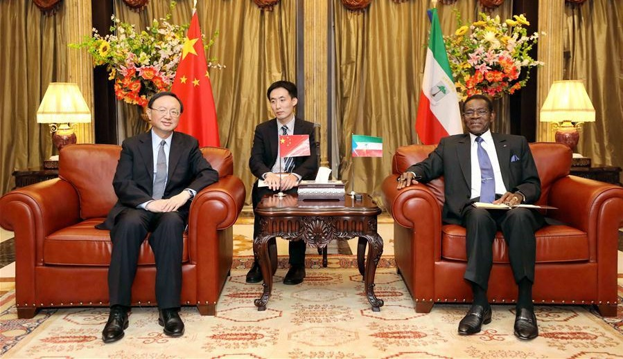 China, Equatorial Guinea pledge to strengthen cooperation