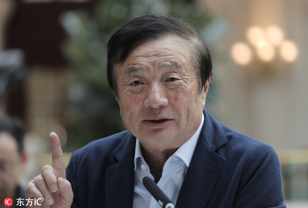 Huawei founder predicts company will double its revenue in five years
