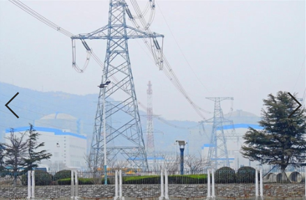 Nuclear institute urges more publicity after project triggers radiation concern