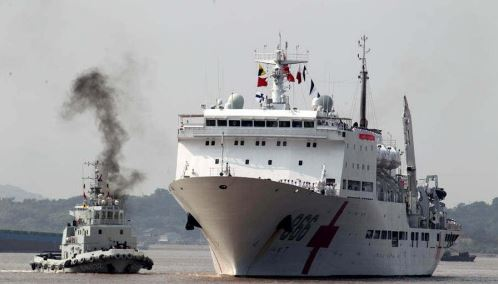 China's naval hospital ship concludes 205-day overseas mission