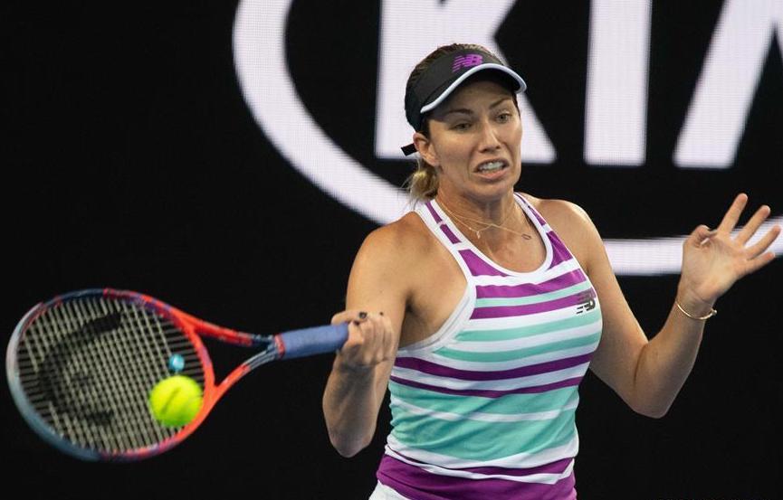 Australian Open: highlights of women's singles 3rd round match