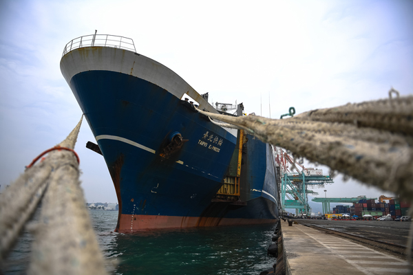 Direct sea freight route links Kaohsiung with Pingtan