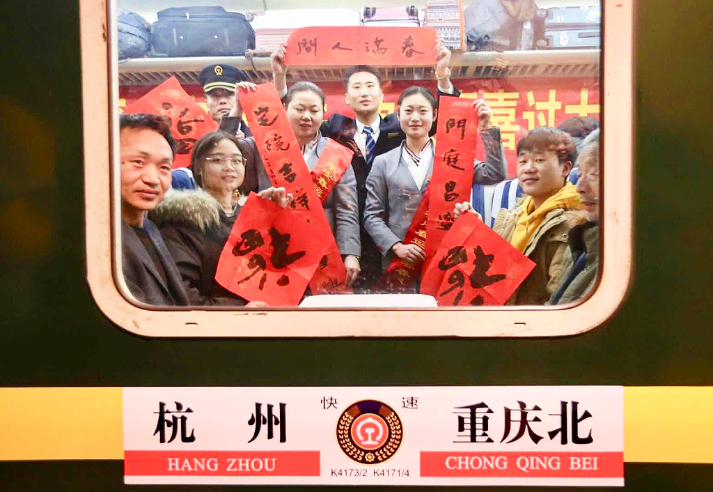 China gears up for Spring Festival travel rush