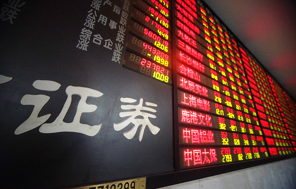 8 firms debut on China's 'new third board'
