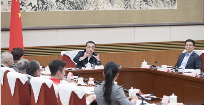 Premier Li seeks opinions, suggestions for draft report of government work