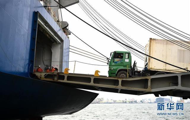 Cargo 2.jpg