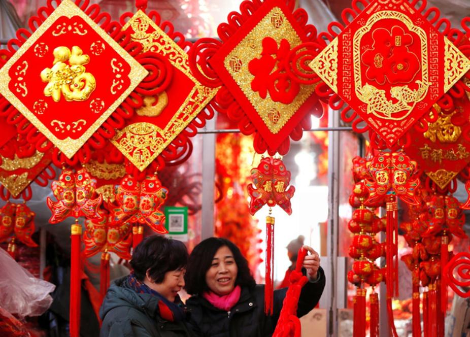 Mongolia kicks off Chinese New Year celebrations