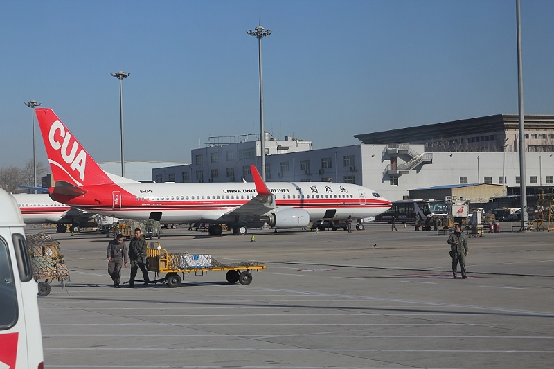 Beijing Nanyuan Airport to end public services in September