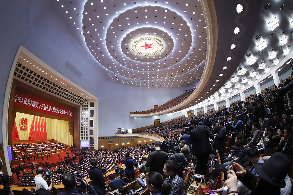 Top legislator stresses significance of NPC annual meeting