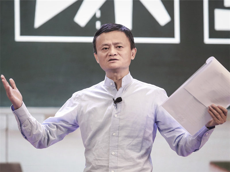 Jack Ma featured in Foreign Policy magazine