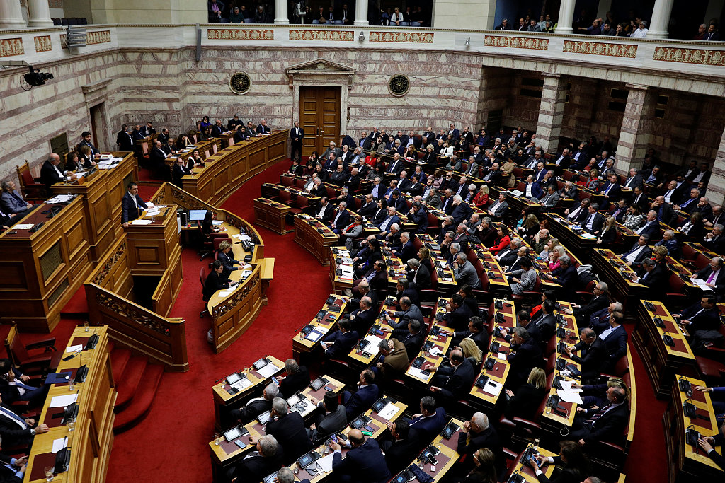 Greek MPs to vote Thursday on Macedonia name deal: ANA