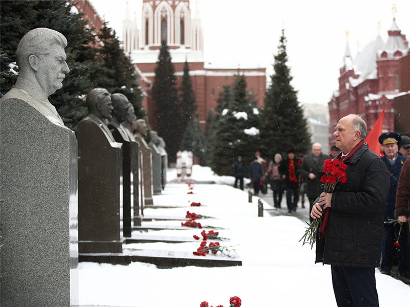Russian held ceremony to mark the 95th anniversary of Vladimir Lenin's death