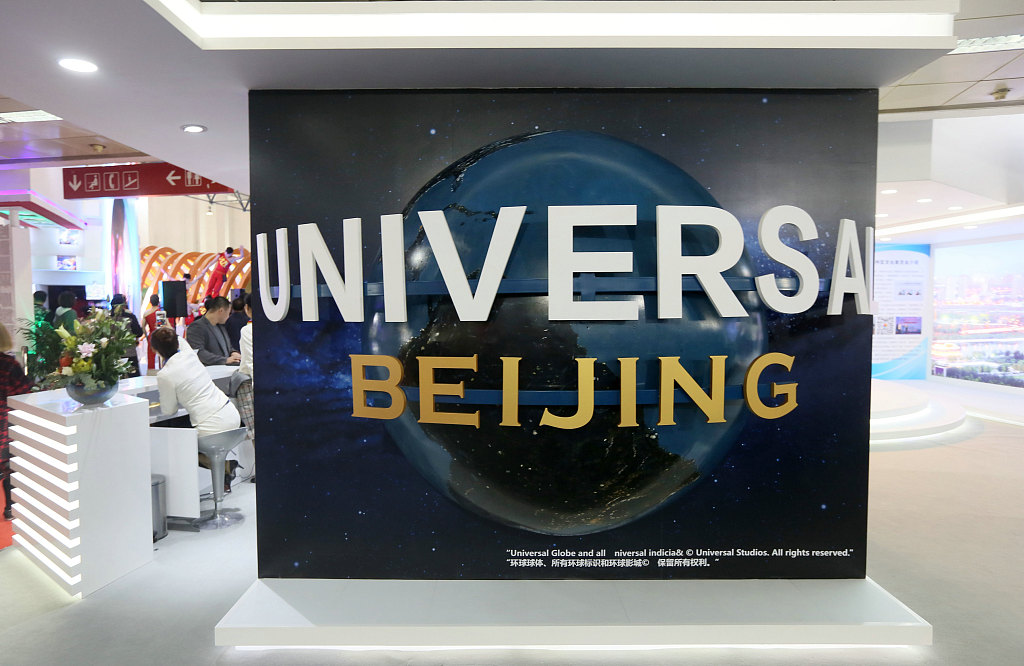 Subway station to serve Universal Studios Beijing to be completed by 2020