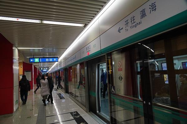 Beijing's total mileage of rail transit reaches 636.8 km