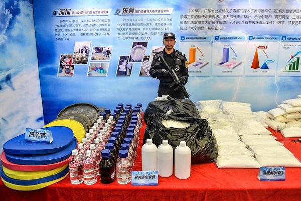 Shenzhen police seize 1.2 tonnes of precursor chemicals