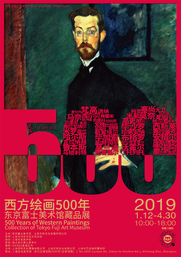 Western art pieces in rare China show