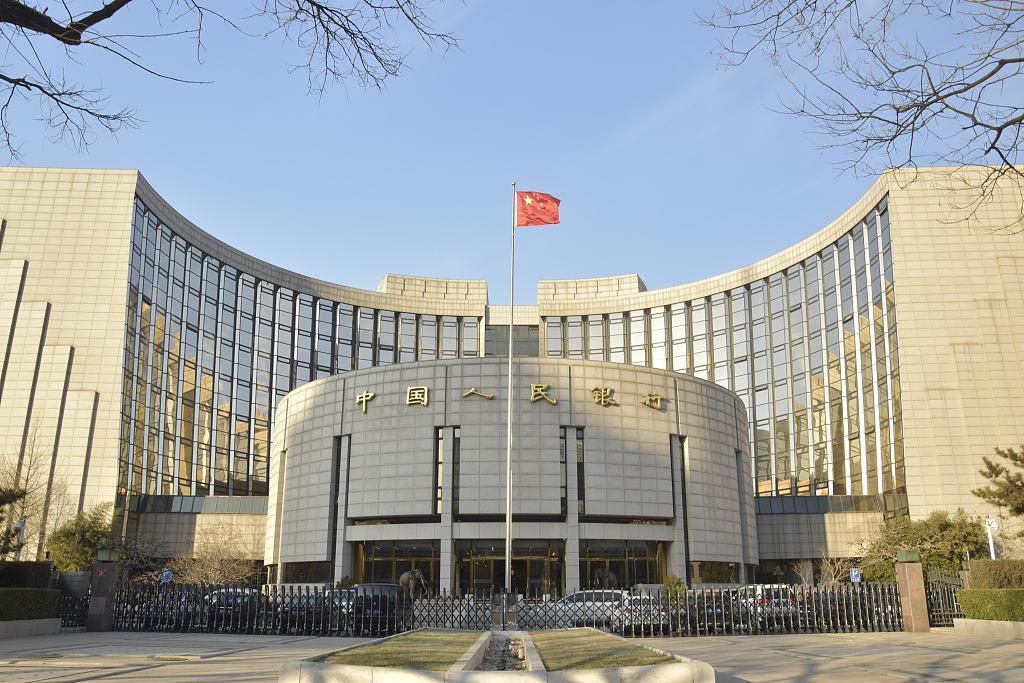 China's central bank launches TMLF operation