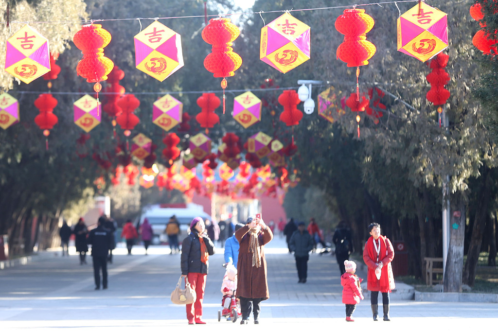Beijing sees decline in permanent resident population for the second consecutive year