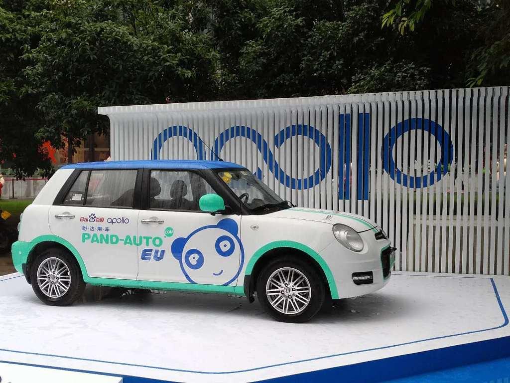 Baidu tests driverless cars on expressway in Shanxi