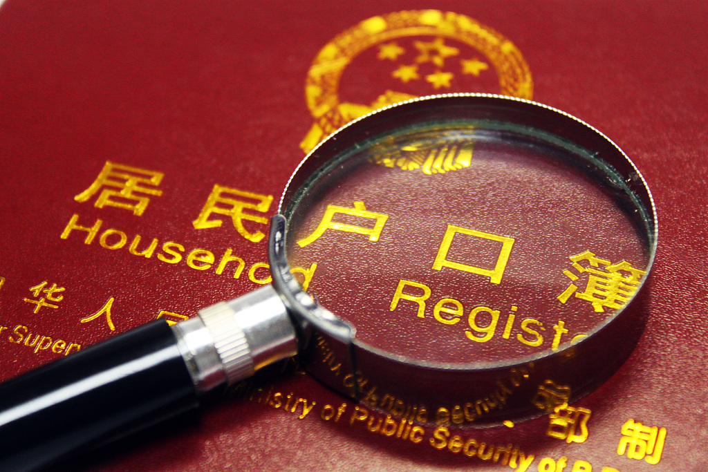 Beijing's permanent resident population continues to drop
