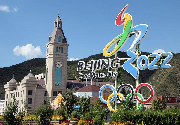 Preparation work for 2022 Winter Olympics to speed up in Chongli