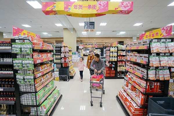 China's consumption to remain fairly positive in 2019: think tank
