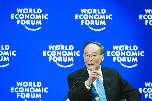 Full text of Chinese vice president's speech at 2019 WEF annual meeting