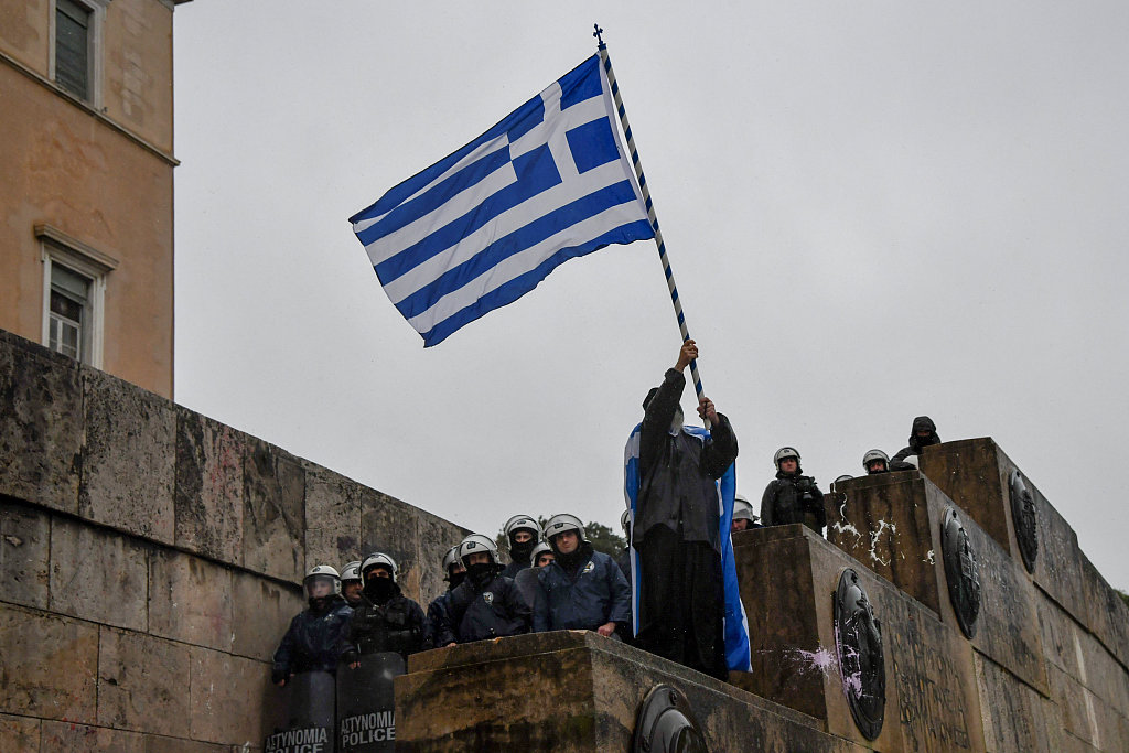 Greek parliament passes name deal with Macedonia