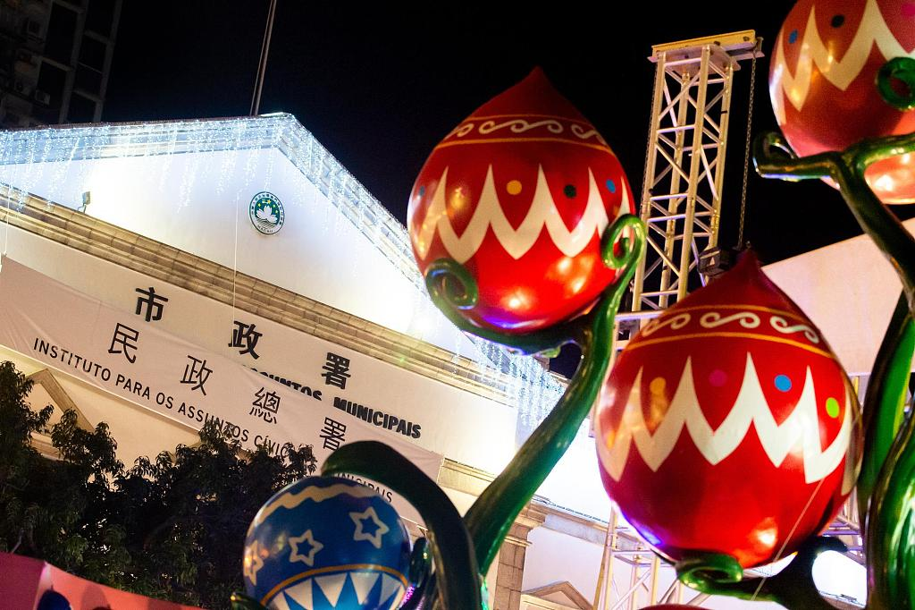 Macao's economy rated as mostly free in Asia-Pacific