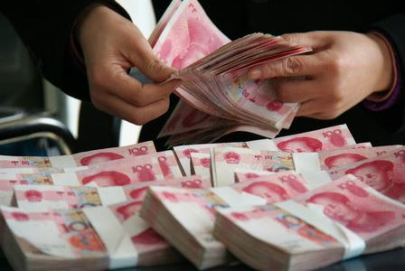 Chinese income bracket criteria sparks questions, comments from citizens
