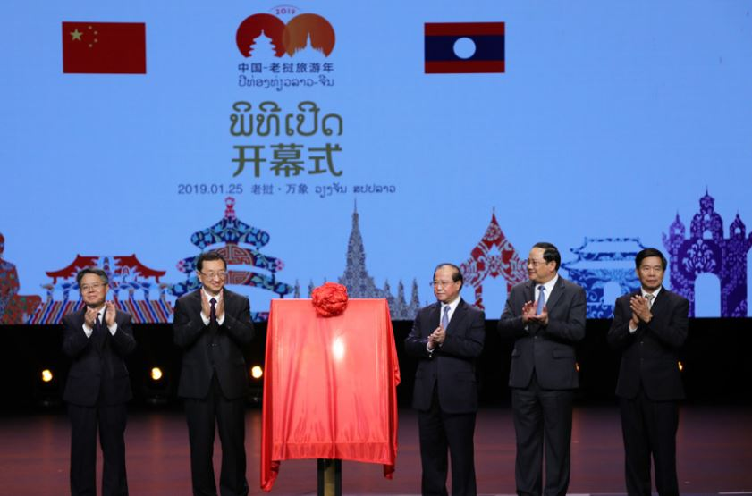 President Xi congratulates launch of China-Laos Tourism Year 2019
