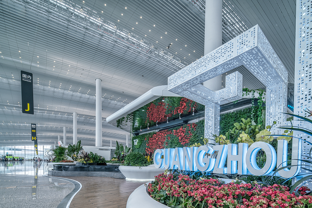 Guangzhou airport launches 5G network