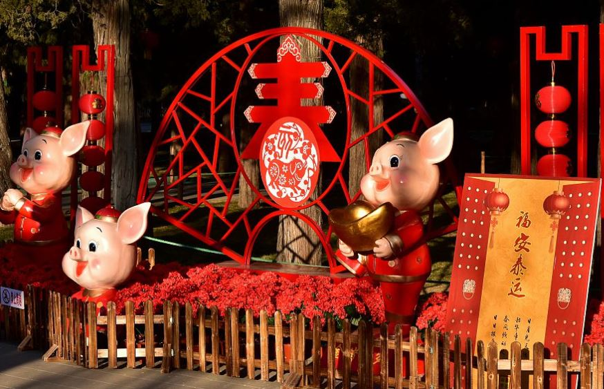 Parks in Beijing gear up for Chinese New Year