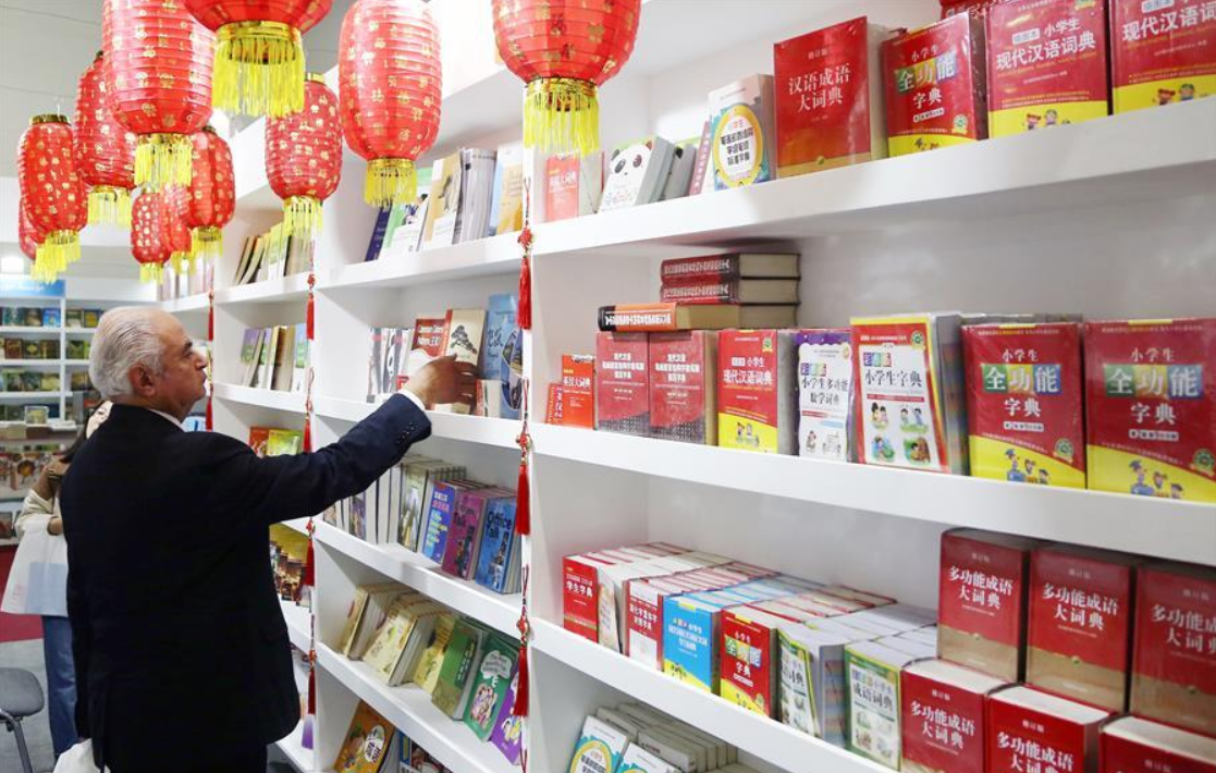 Chinese books add luster to Cairo Int'l Book Fair in golden jubilee