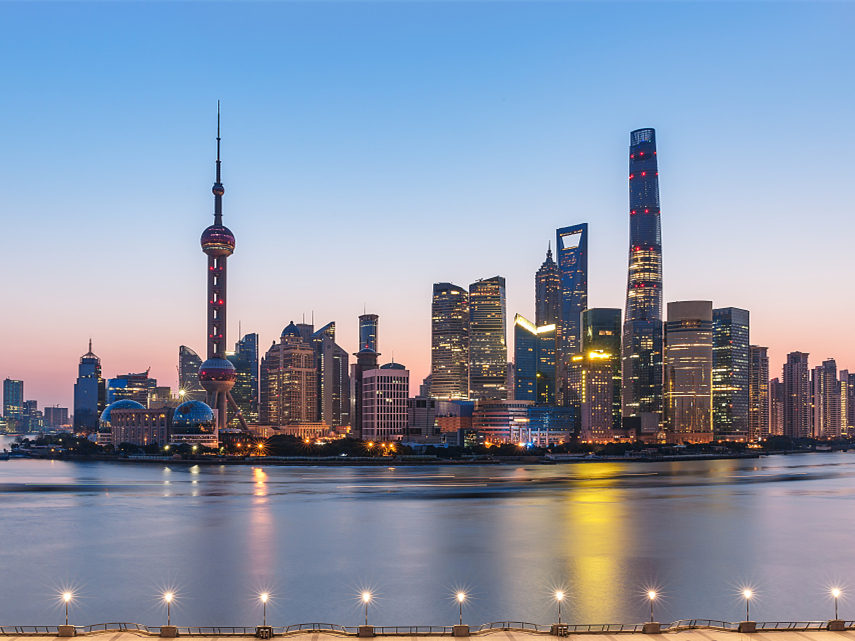 Shanghai lowers GDP growth goal for 2019