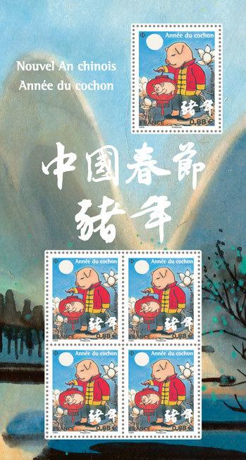 法国发行猪年邮票.jpg
