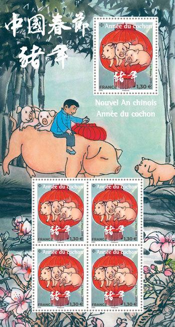 法国发行猪年邮票灯笼.jpg