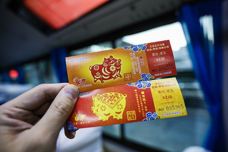 Special bus tickets for the Year of the Pig