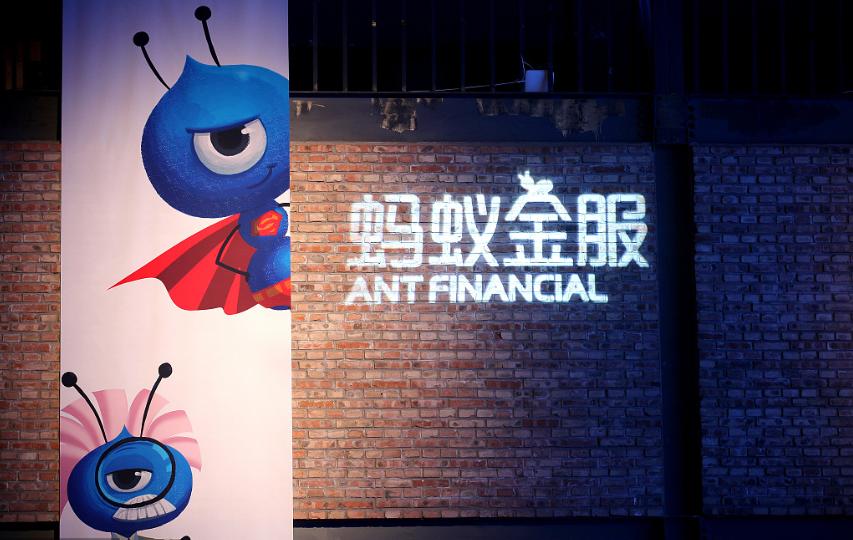 Hurun: A unicorn startup born every 3.8 days in China