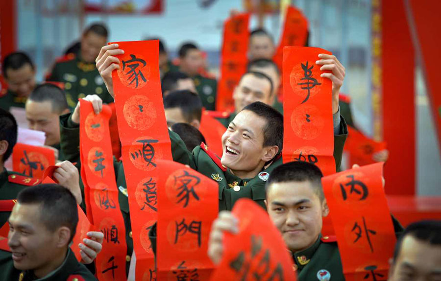 Soldiers send Spring Festival greetings home