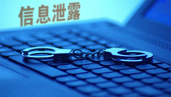 China cracks down on apps illegally harvesting personal info