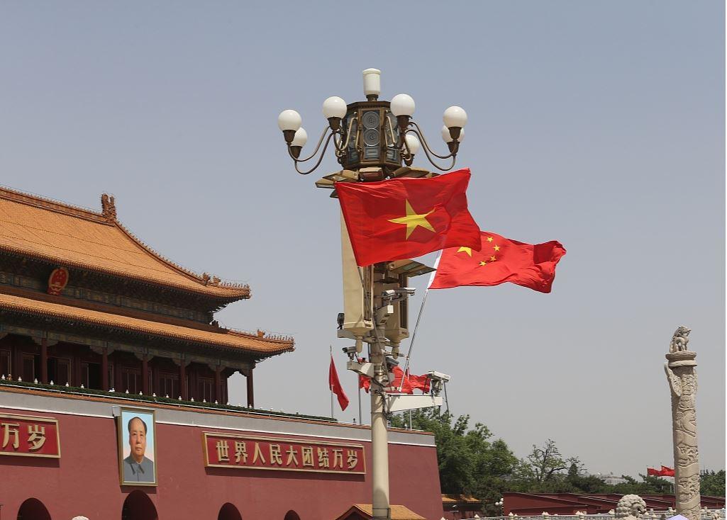 Chinese, Vietnamese VCG.jpg