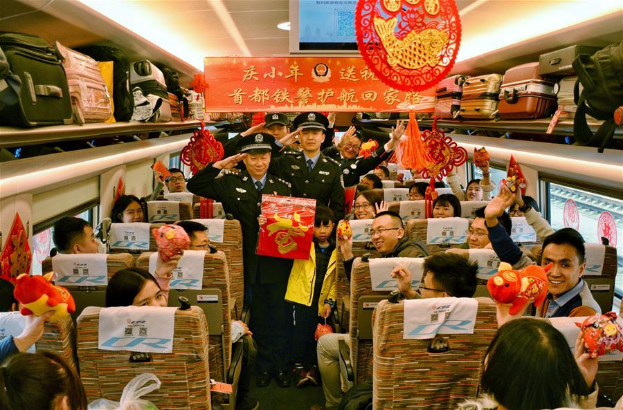 Celebrate Xiaonian Festival at bullet train