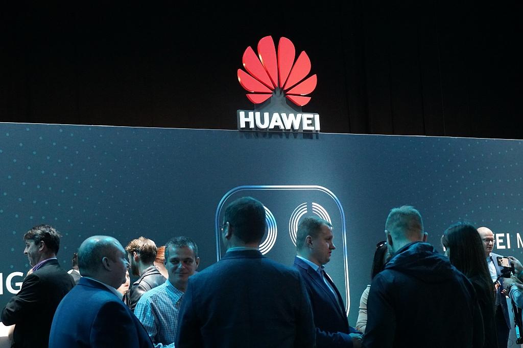 Huawei London.jpg