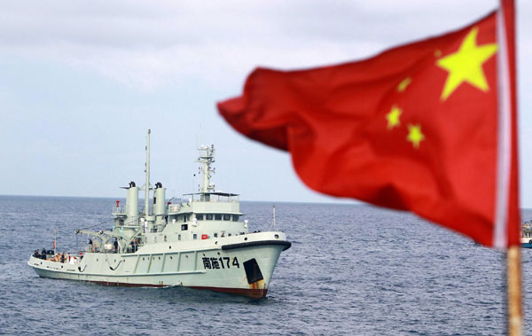China establishes rescue center in South China Sea