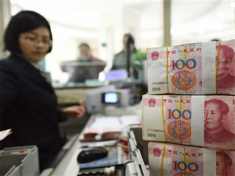 Overseas investors hold more yuan bonds in 2018